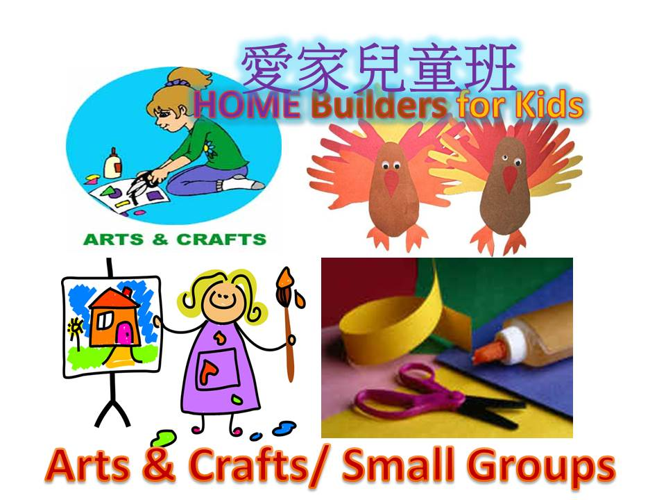 homebuilder4kids6