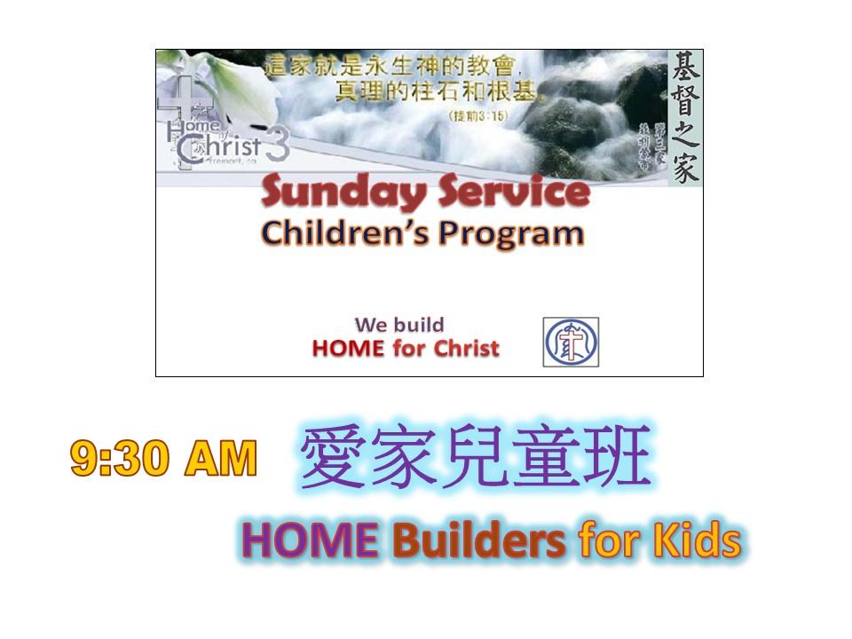homebuilder4kids1