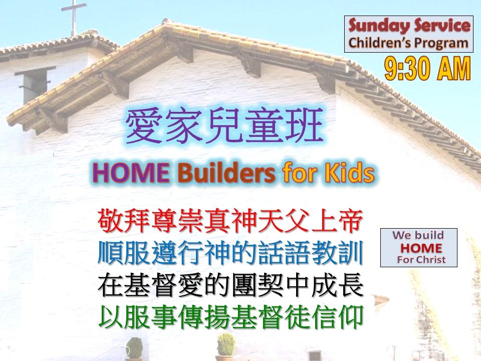 homebuilder4kids3