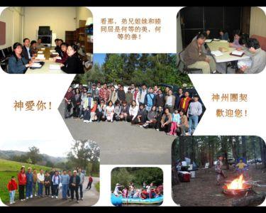2010-shenzhou1